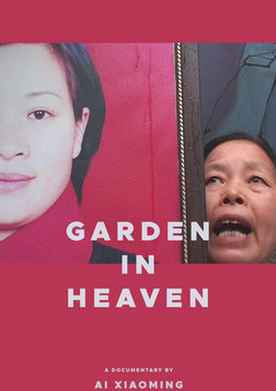 Garden in Heaven - Fighting for Women's Rights in China
